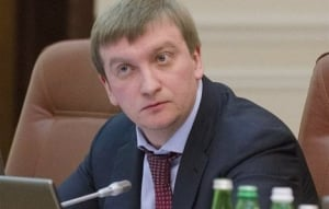 люстрация, Павел Петренко, чиновники, увольнение