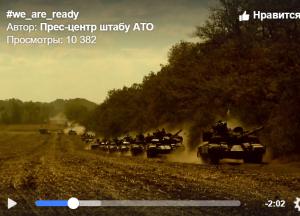 Армия ВСУ, Армия Украины, АТО, Политика, Общество