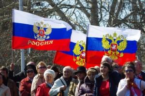Крым после аннексии, Новости Крыма, Новости Ялты - Крым, Политика, Общество