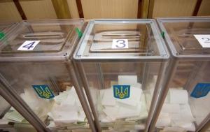 Днепропетровск, выборы, парламент, Украина, Верховная Рада, общество, МВД Украины