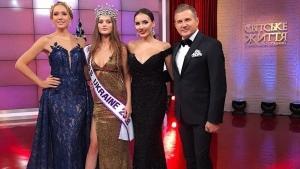 Украина, Шоу-бизнес, Мисс Украина-2018, Конкурс, Мисс, Гузь, Дидусенко.
