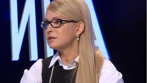 Юлия Тимошенко, Кабмин, Верховная Рада, отставка Яценюка, премьер-министр Украины, политика, видео, Украина