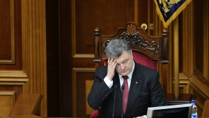 Батькивщина, Ляшко, Порошенко, Верховная Рада, неприкосновенность, политика, депутаты, судьи, президент, Украина