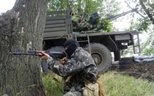 горловка,донецкая область, юго-восток украины, происшествия, ато. днр. армия украины, новости украины