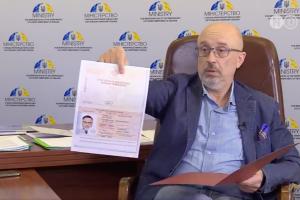 донбасс, ТКГ, переговоры, украина, дейнего, паспорт, резников