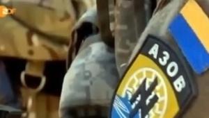 """юго-восток, Донбасс, Аваков, батальон """"Азов"""", Украина, армия Украины, ВСУ"""