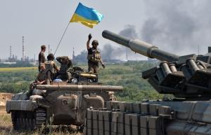 Украина, АТО, зима, украинские войска