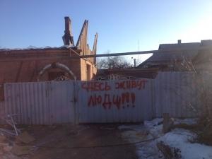 горловка, енакиево, донецкая область, происшествия, новости украины, ато, донбасс, восток украины