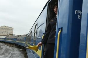 Укрзалицзыця,Украина, поезда, Кременчуг, Одесса, Полтава, Новый года, дополнительные поезда, Ужгород