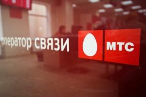 """""""МТС-Украина"""", абоненты, Крым, Украина, референдум, мобильный оператор"""
