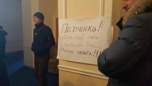 Украина, Сбербанк России, Кабмин, Россия,финансы, политика, общество