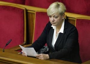 валерия гонтарева, курсы валют, нбу, экономика, банковская система украины