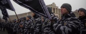 нацкорпус, нацдружины, украина, всу, армия украины, форма всу