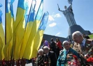 украина, петр порошенко, указ, день памяти и примирения