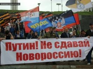 новости украины, новороссия, новости донецка, новости донбасса, общество, видео