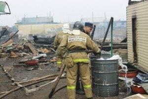 Хакасия, Сибирь, Россия, пожар, погибшие, жертвы, происшествия, общество
