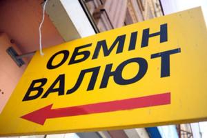 курс, гривна, доллар, финансы, украина, кризис