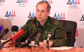 ДНР, Донецк, жертвы, погибшие, пострадавшие, Басурин,