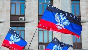 мид украины, донбасс, восток украины, происшествия, ато, политика, особый статус донбасса