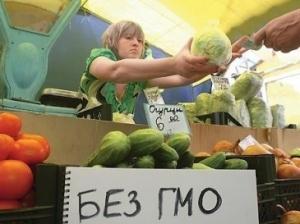 юго-восток украины, ситуация в украине. новости донецка