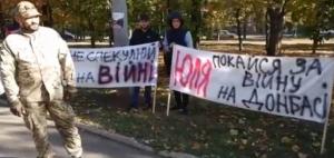 тимошенко, донбасс, украина, ато, оос, видео,  константиновка, покрова, день защитника украины, жители донбасса, война на донбассе