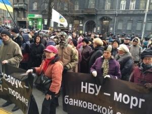 киев, финансовый майдан, политика, общество, аваков