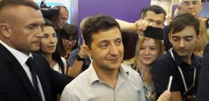 Владимир Зеленский, телохранители, IForum, инновации, политика, журналист