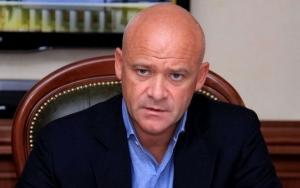 украина, одесса, криминал, коррупция, труханов, набу, скандал