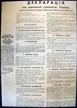 украина, политика, общество, верховная рада