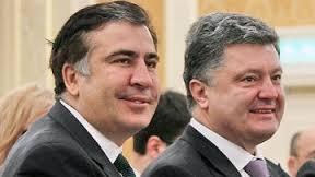 порошенко, саакашвили, резниченко, совещение, конфликт, губернатор