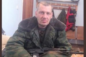 украина, донбасс, война, снайпер, всу, оос, пилот, молдова