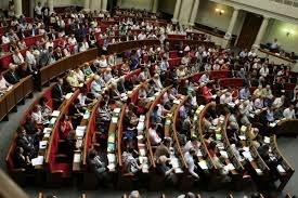 трансляция, рада, украина, 16 января, заседание