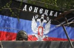 донецк, днр, общество,юго-восток украины, происшествия, ато, донбасс, новости украины