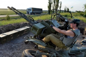АТО, Донецк, ДНР, новости Донецка, армия Украины, Дмитрий Ярош