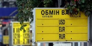 укрепился курс гривны, межбанковский валютный рынок, рыночные котировки, дилеры, зарегулированность рынка