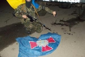 Юго-восток Украины, Луганская область, происшествия, АТО, донецкая область, днр, лнр, юго-восток украины, армия украины, новости украины