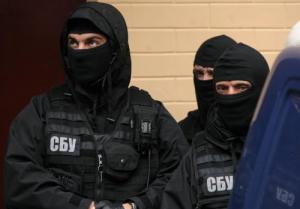 Украина Киев Печерский район СБУ преступная группировка