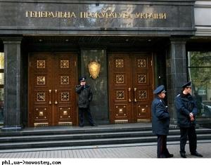 Генпрокуратура, экс-депутаты, объявлен розыск, дело 16 января, задержание, доставка в суд