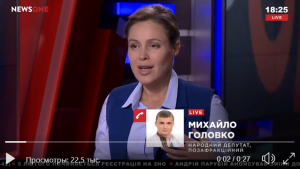 Оппоблок, королевская, скандал, социальные сети и видео, нато, Евросоюз, Казанский