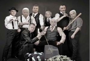 Украина, Янукович, ДНР, ЛНР, Донецк, Луганск, АТО