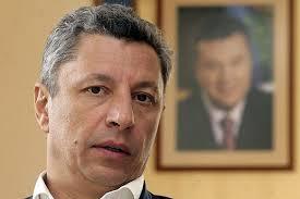 Бойко,оппозиция, Донбасс, разрушения, инфраструктура, воссстановление