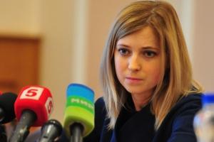 Крым, Поклонская, татары, собрания, запрет, проведение