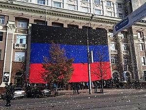 донецк, днр, донбасс, юго-восток украины, день народного единства, пар кованых фигур