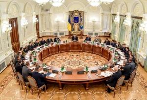 Реинтеграция Донбасса, Петр Порошенко, СНБО, Законопроект