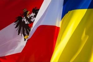 мид украины, политика, австрия, ассоциация, общество