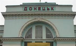 Утро, Донецк, взрывы, залпы, бои, районы, погибший
