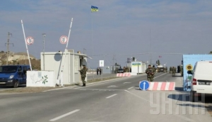 КПВВ, Новотроицкое, взрывы, пресс-служба, граница