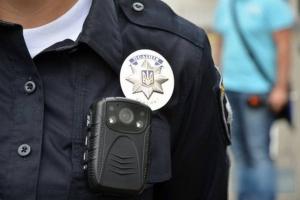 Украина, полиция, взятка, СБУ