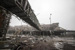 Украина, Донецк, Ато, война, ДНР, ЛНР, терроризм