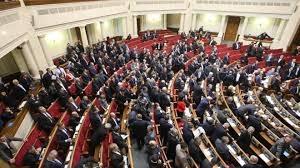 верховная рада, политика. новости украины, снбо